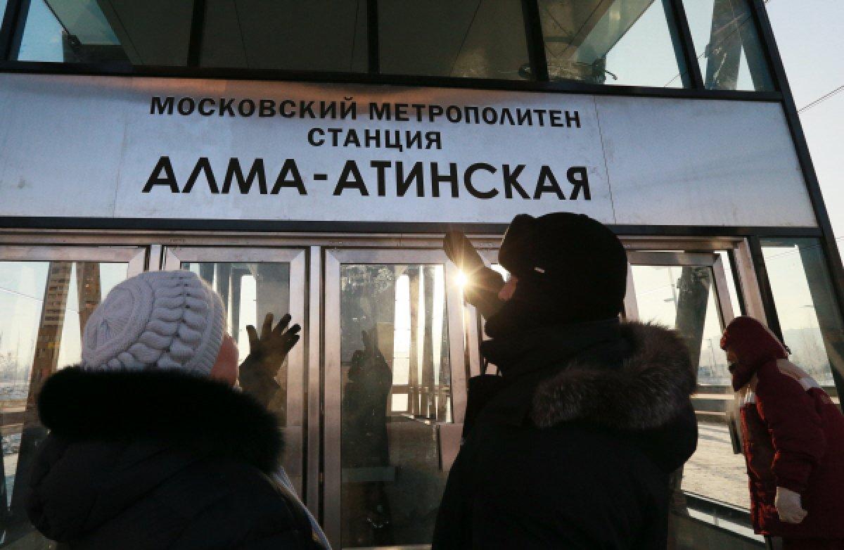 Картинки по запросу алма-атинская фото улица москва