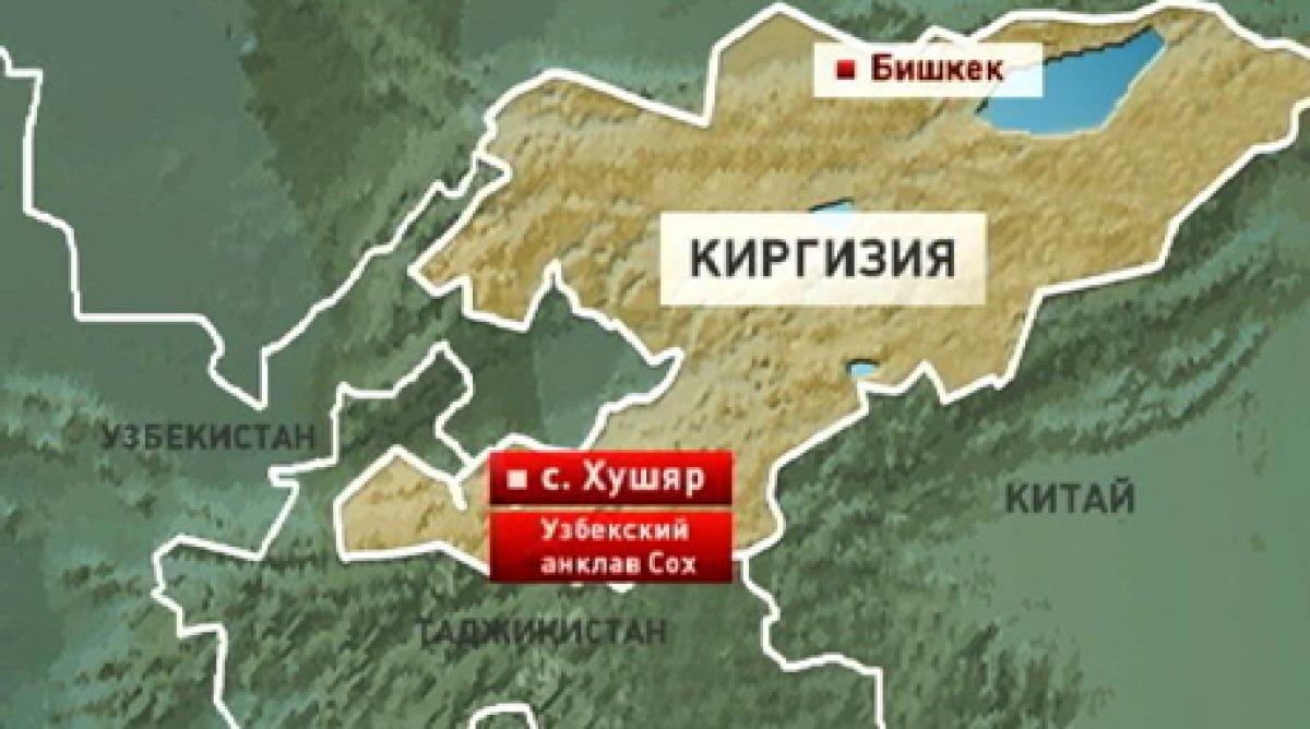 любимые, киргизия сох 2016 25-03- Затеречный