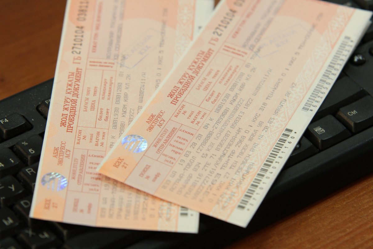 билет из петропавловска на 25 октября до тараза купила