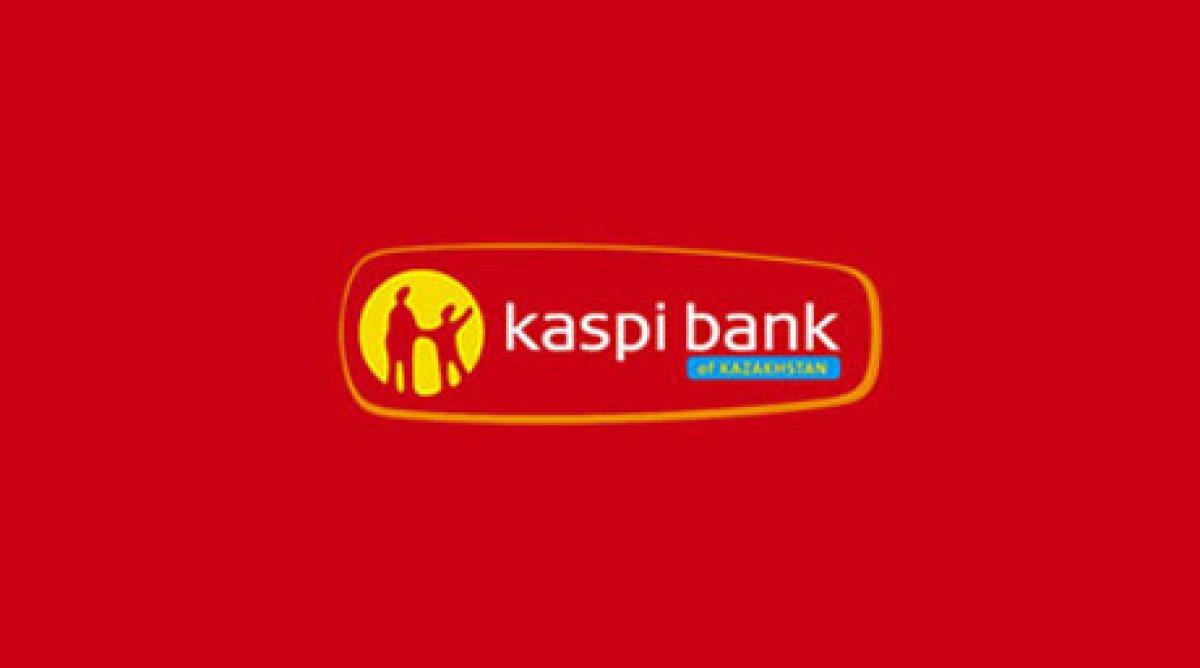 как сделать чтоб каспий банк не сумел заблокировать детское пособие