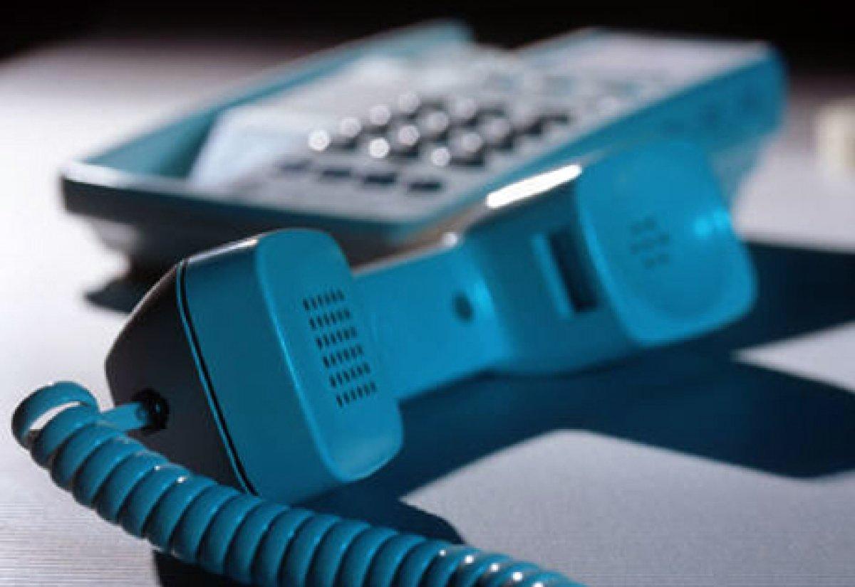 знакомства по телефону уа