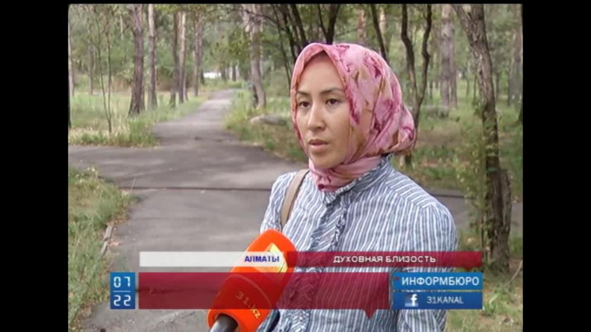 Сексуальный скандал в казахстане