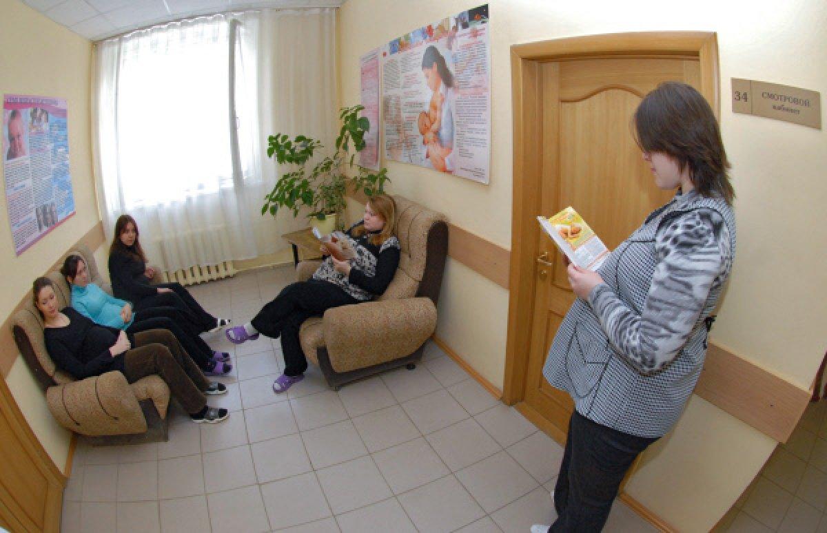 Фото очередь к гинекологу