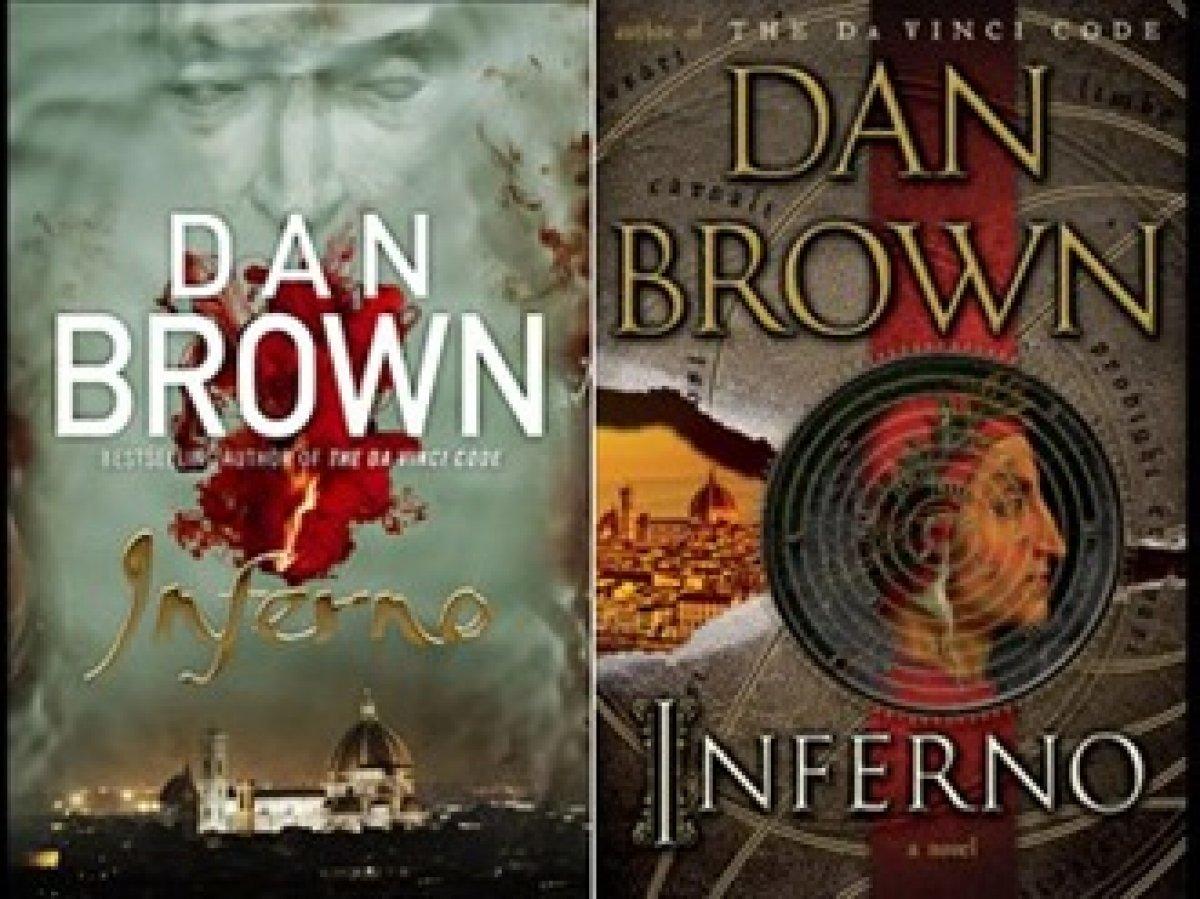 Лучшие книги 2013
