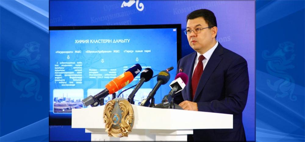 Аким Павлодарской области Канат Бозумбаев предложил подчиненным выйти из спящего режима