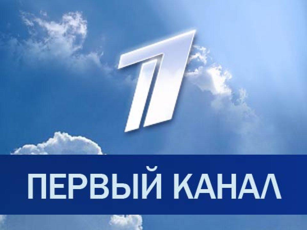 Новости брянской области пгт климово