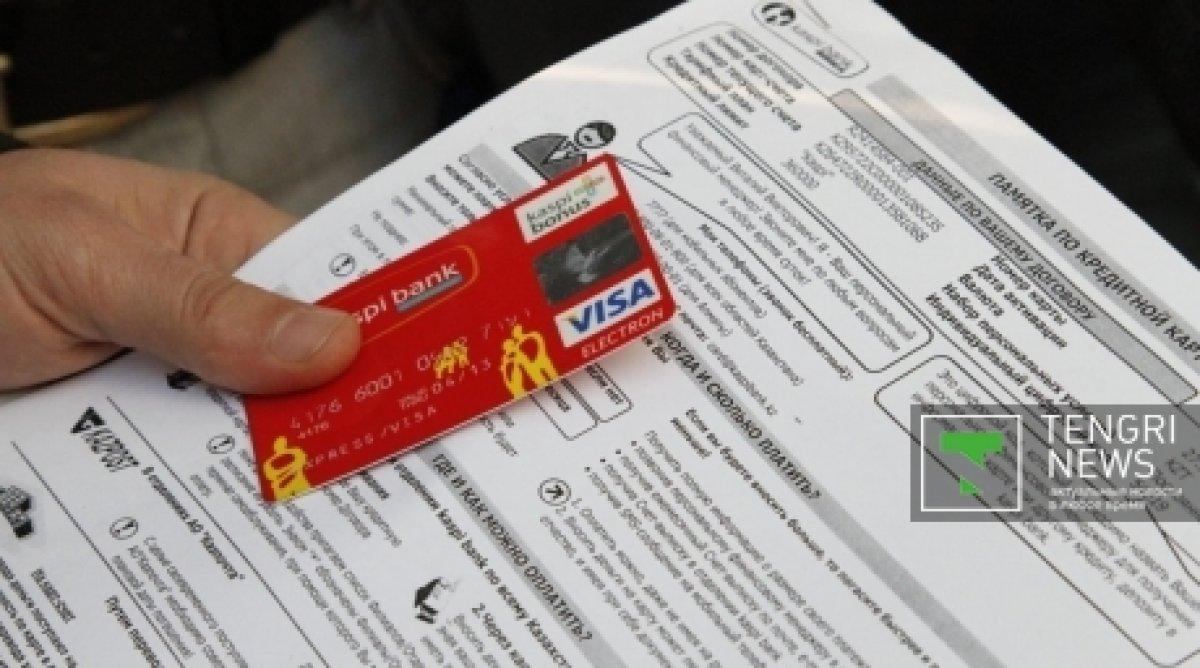 Какие банки выдают кредит наличными без справки о доходах