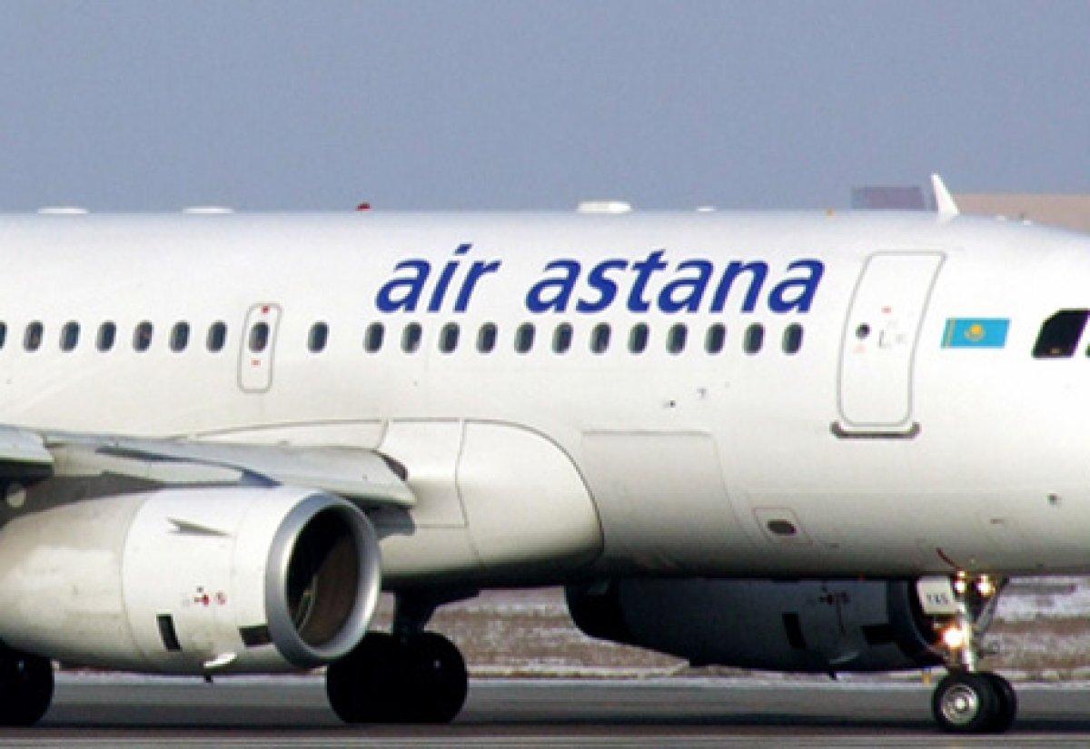Сколько стоит детский билет на самолет эйр астана купить авиабилеты краснодар прага