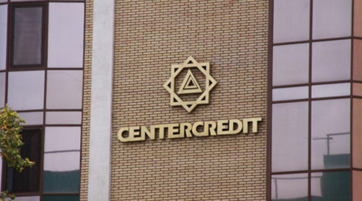 банкротство банка центркредит