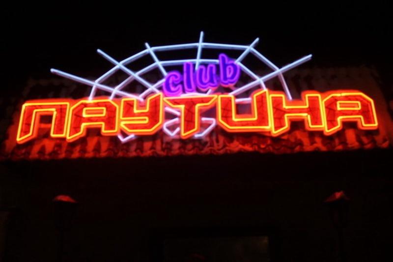 Убийство в ночном клубе арман новости челябинска о ночных клубах