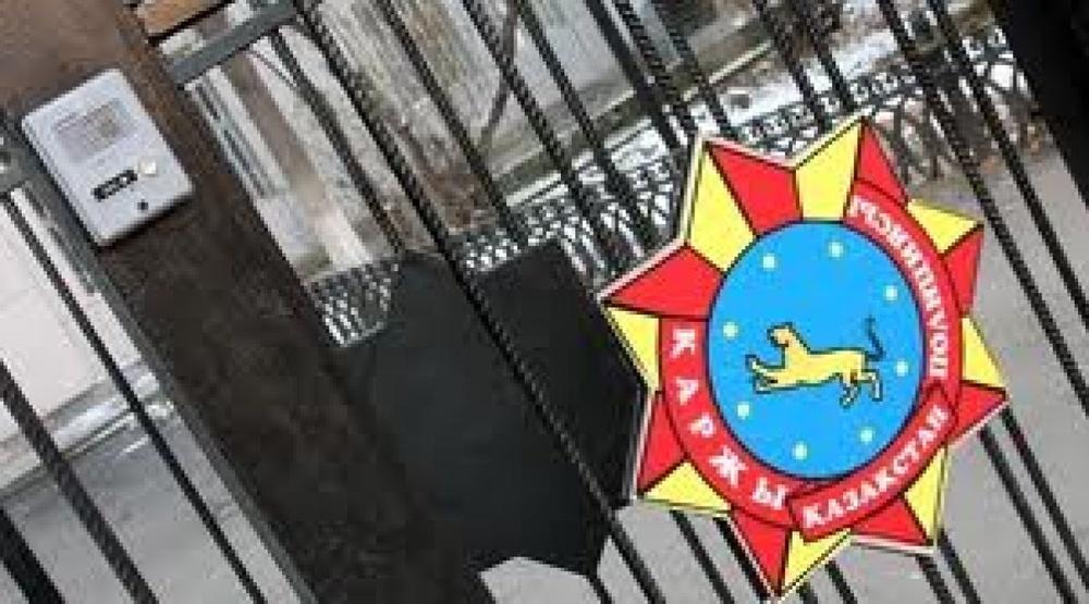 Антикоррупционная программа не снизила уровень коррупции в Казахстане