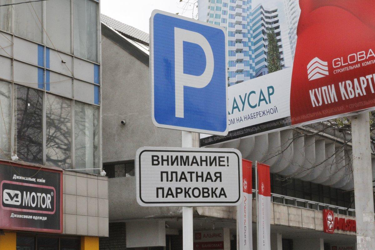 300 тенге за парковку - это незаконно, - прокуратура Алматы