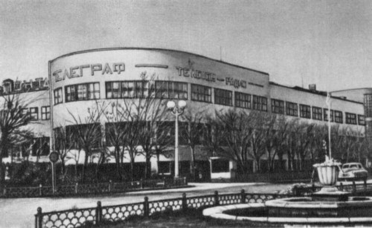 Телеграф в Алма-Ате. ©wikipedia.org