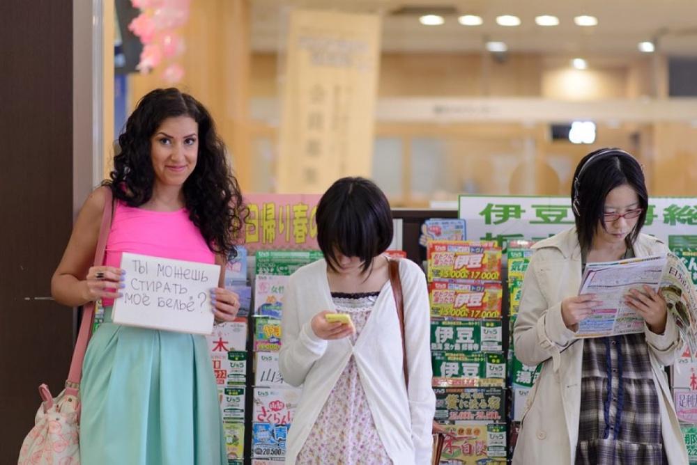 Японский секс в ресторане, картинки девичьего соска