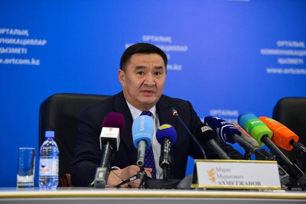 Почти 300 миллиардов тенге похищено в Казахстане за полтора года  - финпол
