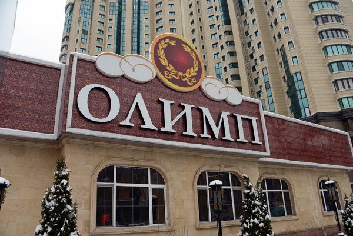 букмекерские конторы казахстана алматы