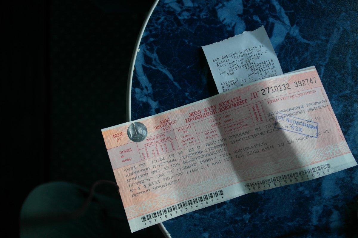 Билеты на самолет из казахстана в москву билет на самолет сургут ростов цена