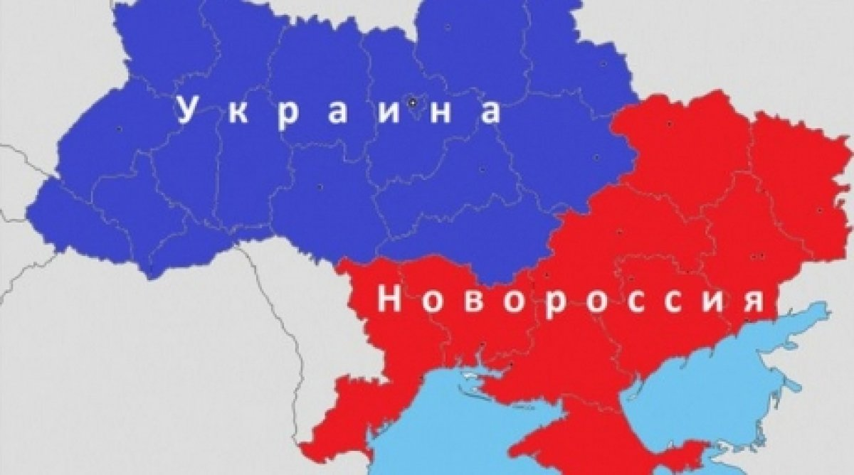 Новороссия обратилась в ООН с просьбой признать ее суверенитет