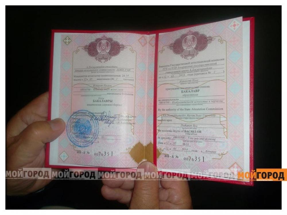Старейший студент Казахстана закончил учебу с красным дипломом photo 130049 jpg