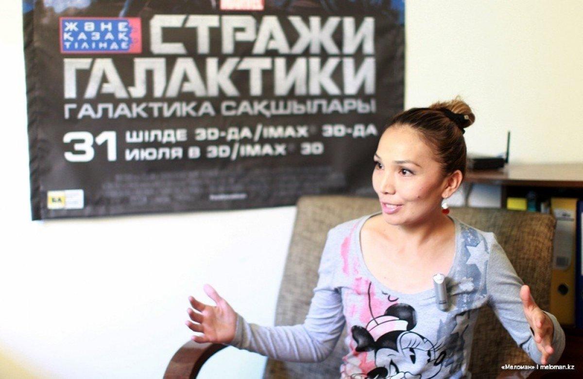 Руски казакски девушки