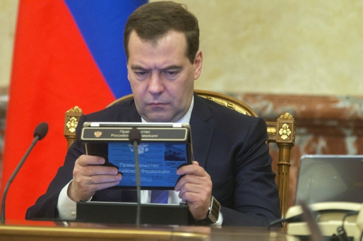 Медведев отставка правительства последние новости цистоскоп операционный - функциональные характеристики