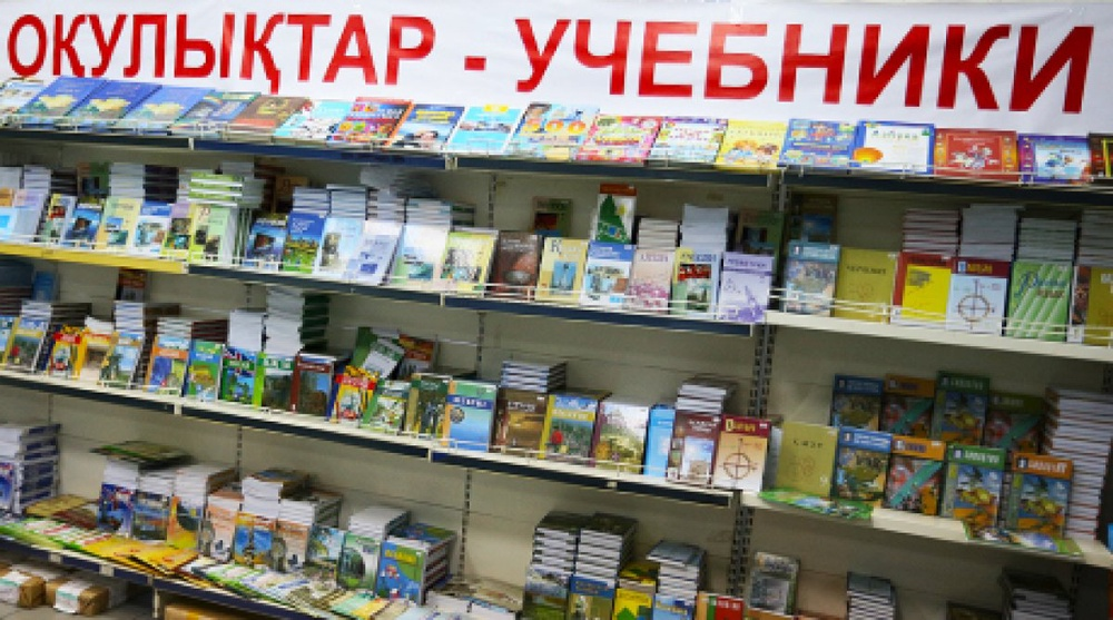 Ситуацию с обеспечением бесплатными учебниками разъяснили в МОН РК