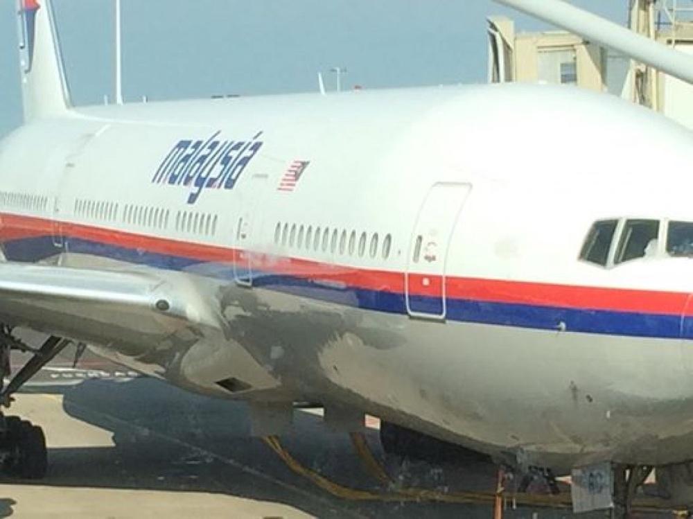 """Появилась еще одна версия крушения малайзийского Boeing """" Актау Бизнес"""