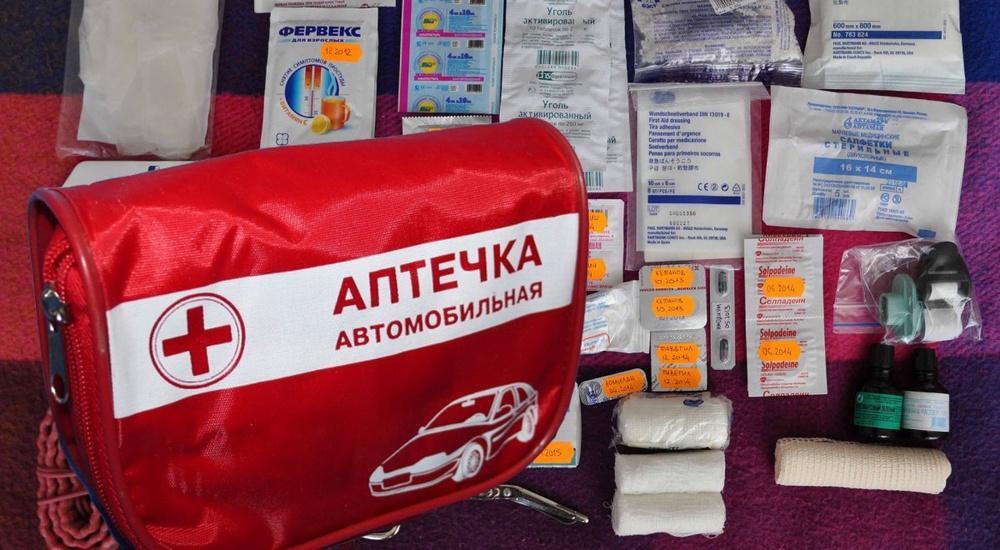 Перечень лекарств для автомобильной аптечки узаконили в Казахстане
