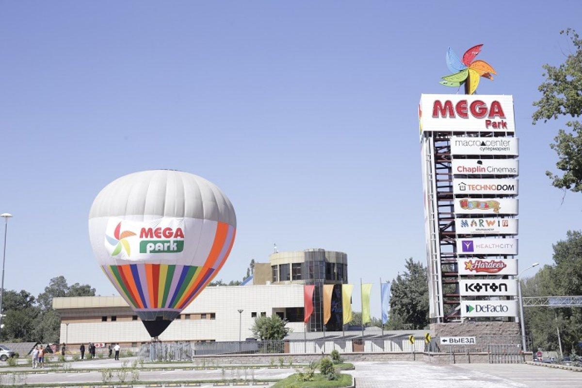 47366a494d89 В Алматы открылся новый торгово-развлекательный центр MEGA Park ...
