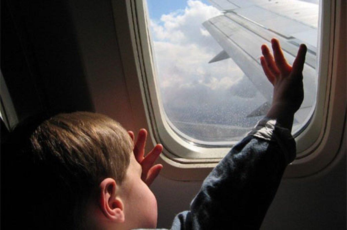 h бланк разрешения на выезд за границу
