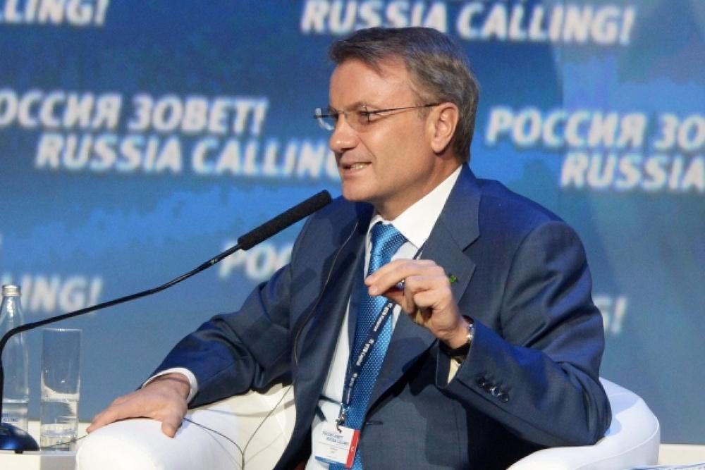 Герман Греф жестко раскритиковал экономику России