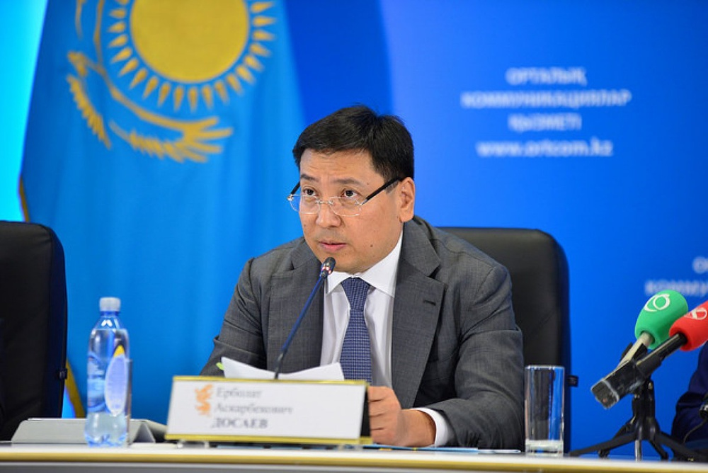 Повторной девальвации в Казахстане не предполагается - Досаев