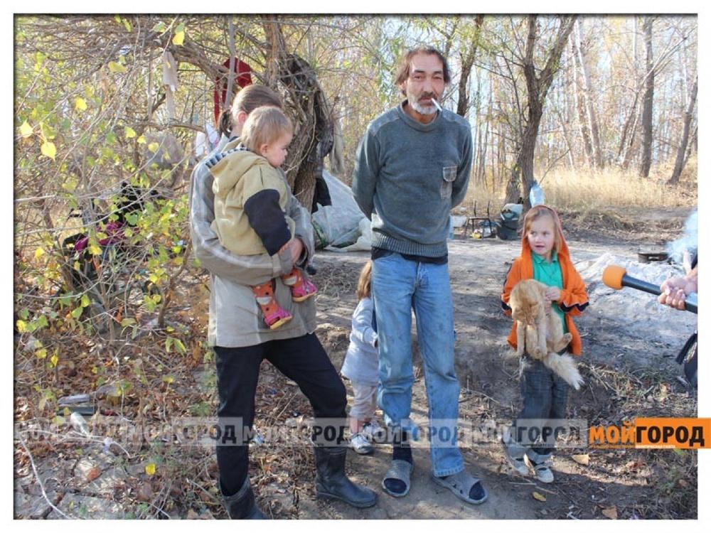 Семья с малолетними детьми живет в лесу в Уральске