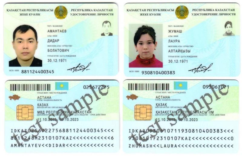 удостоверение личности казахстан образец - фото 2