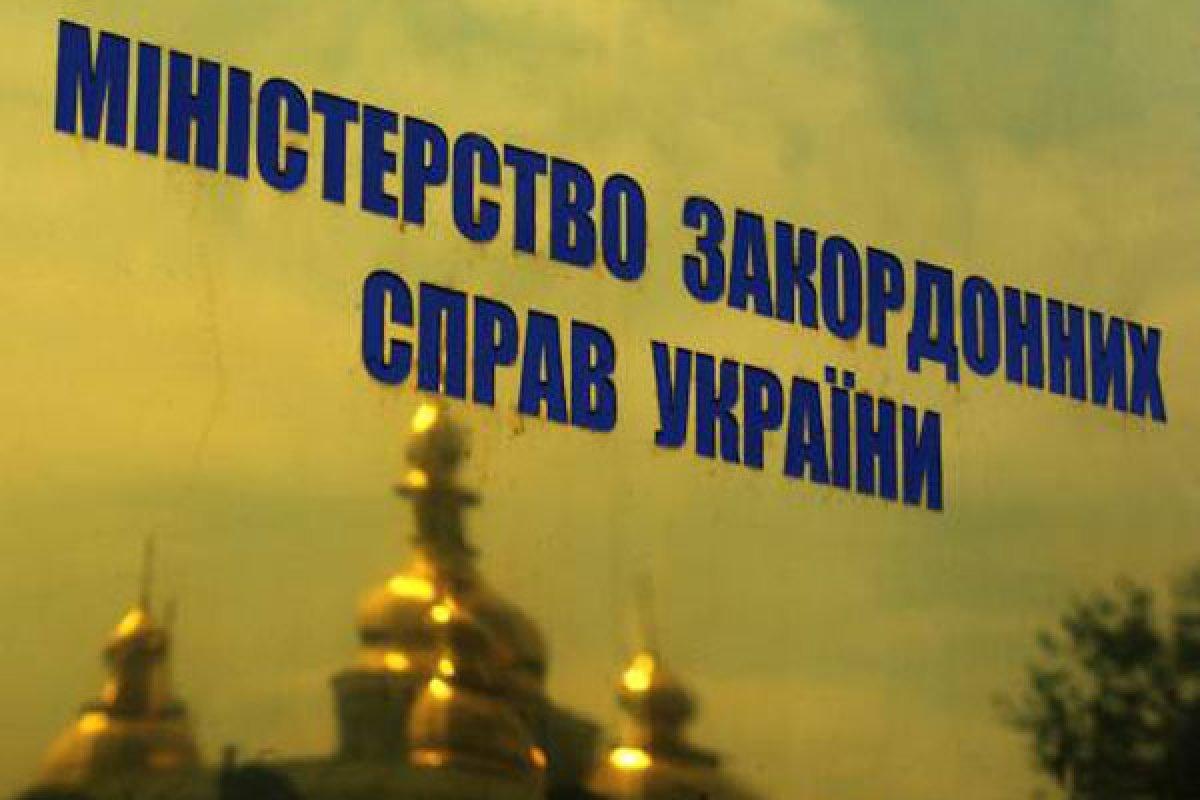 МИД Украины объяснил загвоздку с возмещением Россией убытков от войны