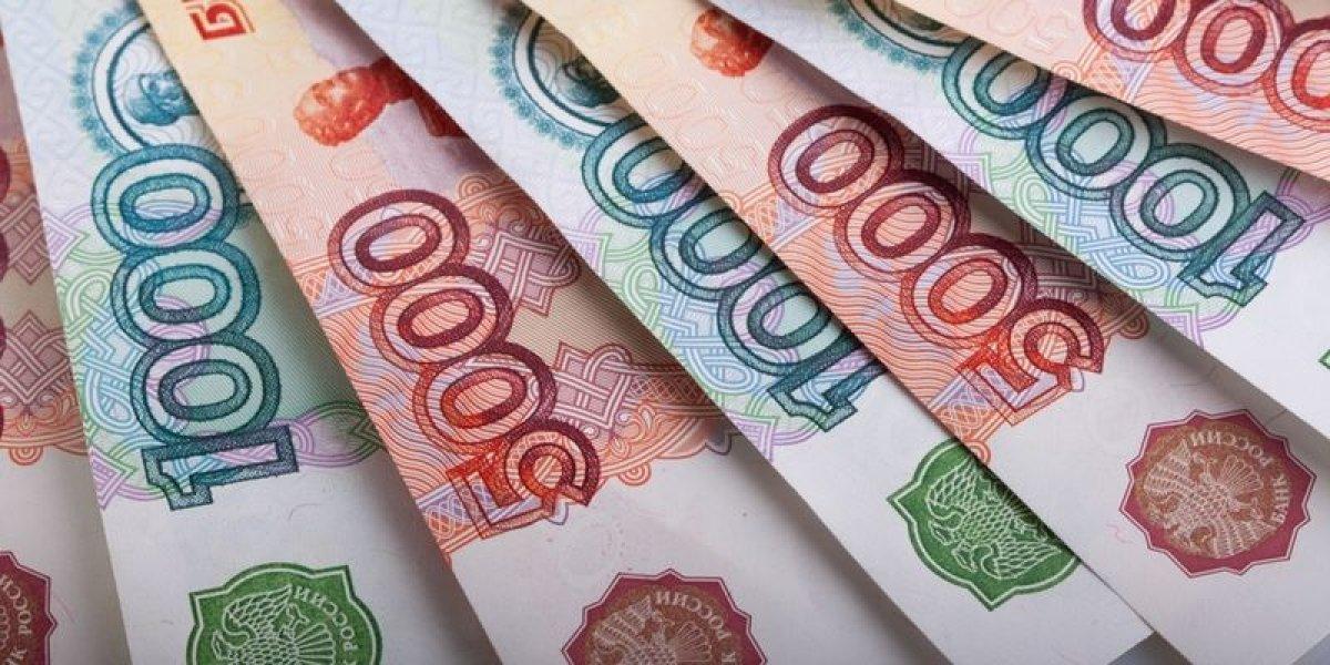 принцип как распорядиться 2000000 рублей полиэстера