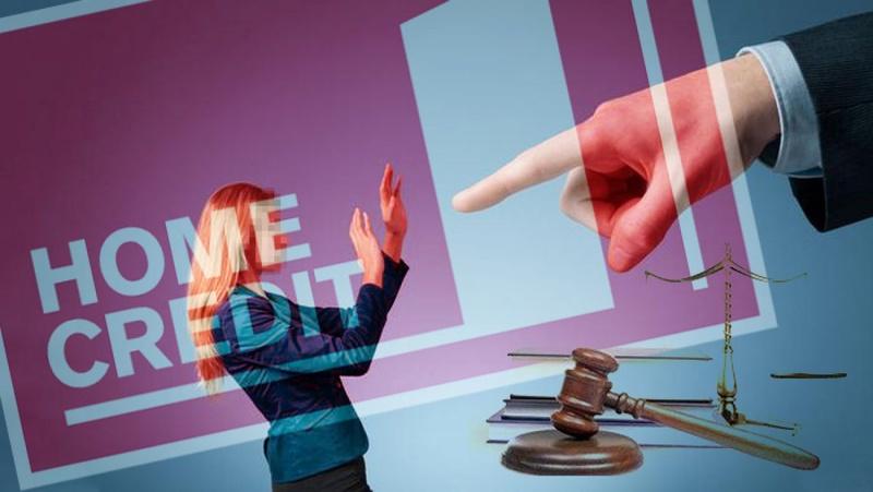 Суды с хоум кредит банк 3 года просрочки по кредиту