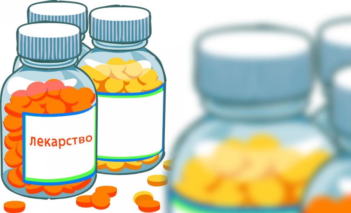 Открыток, картинки лекарства для детей