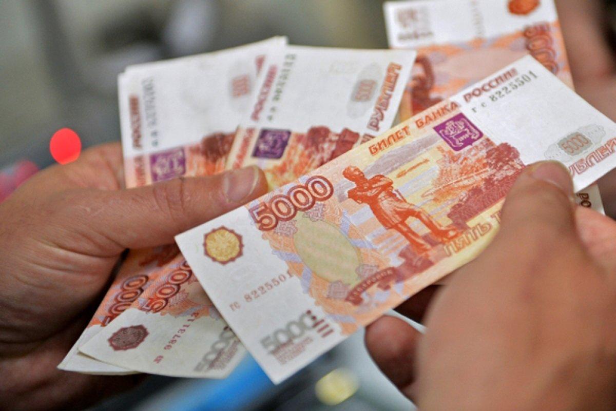 сфера деятельности люди дающие деньги в долг 50тыс рублей факультета Эксплуатация