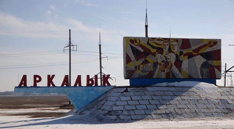 Аркалыкское месторождение огнеупорных глин казахстан