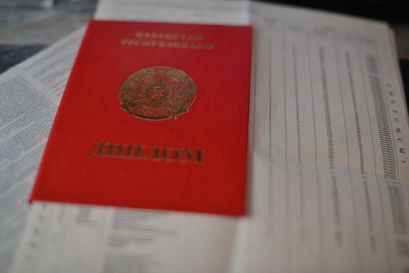 Франция готова признать казахстанские дипломы новости Казахстана  Франция готова признать казахстанские дипломы новости Казахстана tengrinews