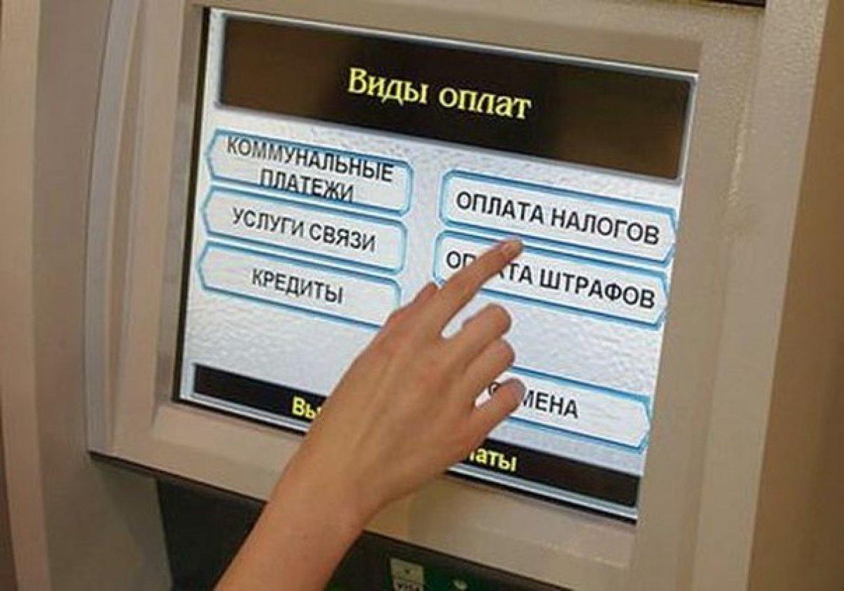 атаку что ожидает должников в 2016 просторах сети