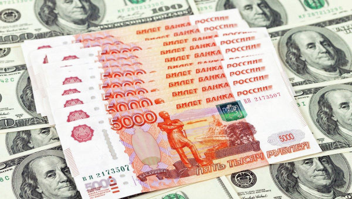 70 тысяч долларов в рублях сколько стоят монеты ссср 2 копейки