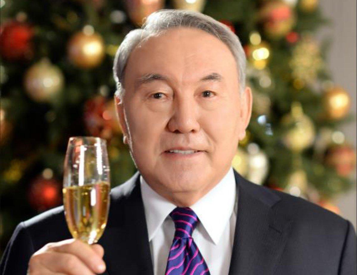 Поздравления с днем рождения от назарбаева