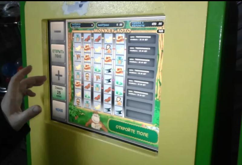 Игровые автоматы уберут от школы мини игры игровые автоматы обезьянки играть онлайн бесплатно