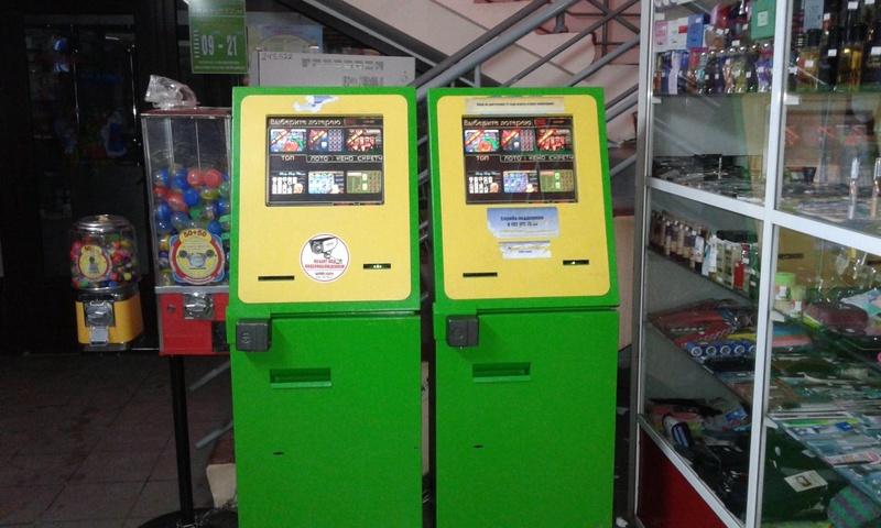 Игровые автоматы с лотырейными розыграшами игровые автоматы пробки.гаражи