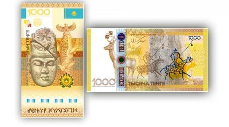Дизайн казахстанской банкноты назвали незаконным