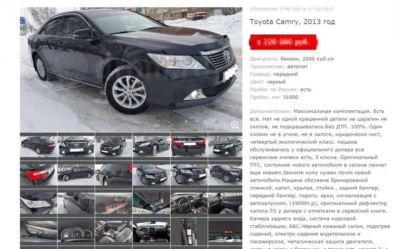 Автомобили в залоге омск автосалон в москве на марксистской 34