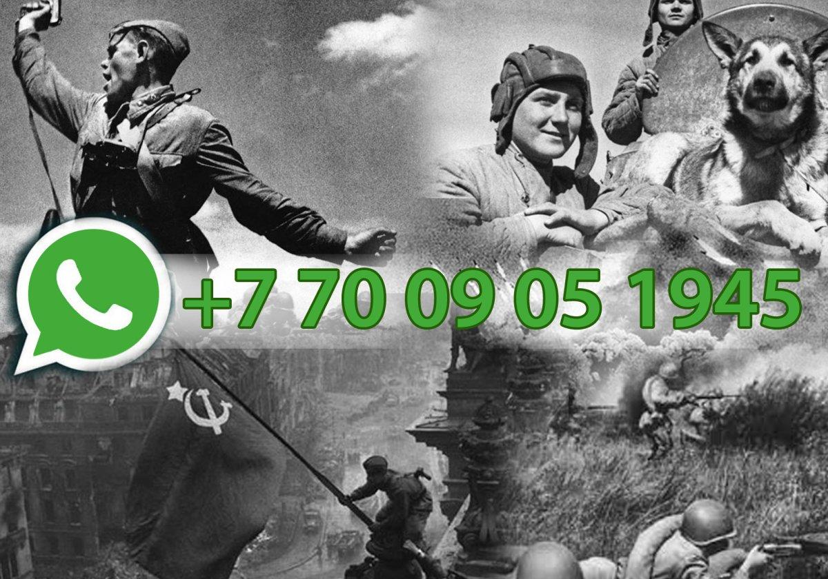 Истории ветеранов для Казахстанского проекта