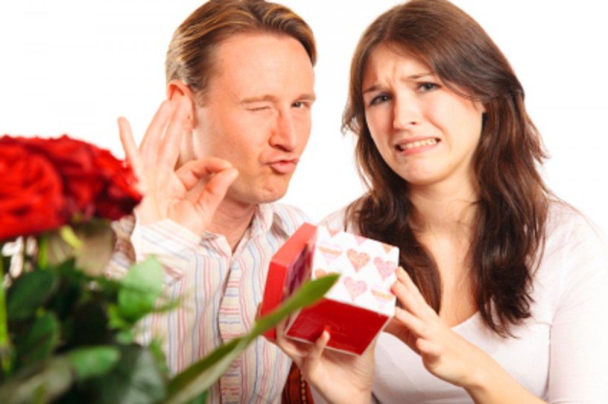 Я не достойна цветов и подарков